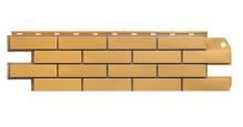 Фасадные панели для наружной отделки дома (сайдинг) в Чебоксары Фасадные панели Флэмиш