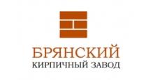 Кирпич облицовочный в Чебоксары Брянский кирпичный завод