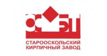 Кирпич облицовочный в Чебоксары Старый Оскол завод
