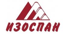 Пленка для парогидроизоляции в Чебоксары Пленки для парогидроизоляции Изоспан