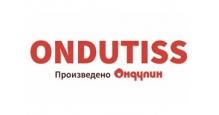 Пленка для парогидроизоляции в Чебоксары Пленки для парогидроизоляции Ондутис